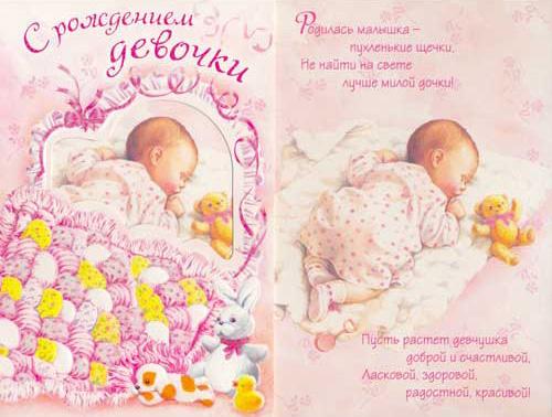 Поздравления с днем рождением на английском в стихах