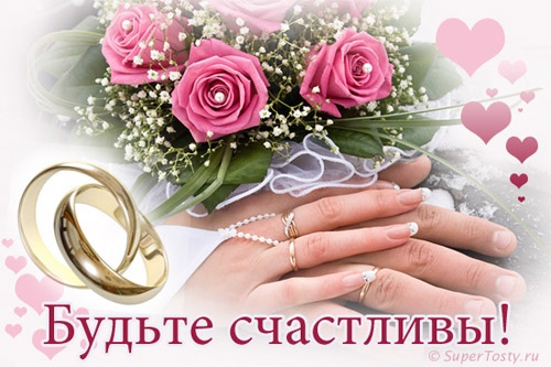 Поздравления с 8 Марта в прозе » Женский Мир 46