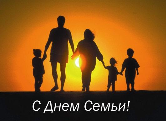 Раздел открыток открытки с днем семьи