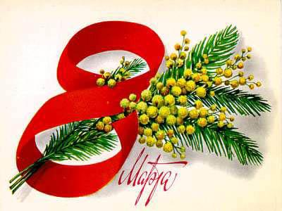 бесплатные красивые открытки с рождеством