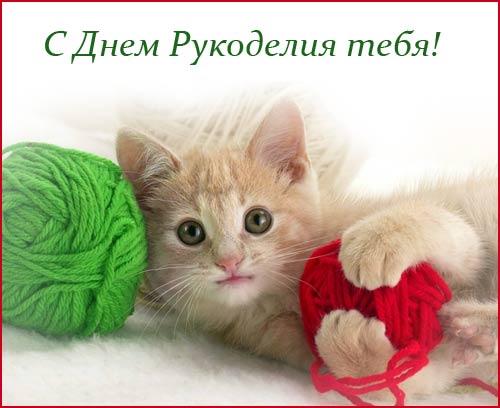 Открытки поздравления с животными