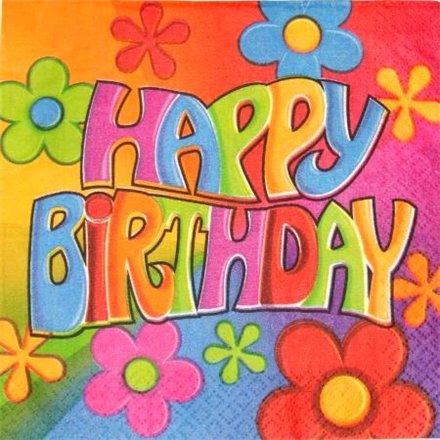 Поздравления с днём рождения в прозе официальное