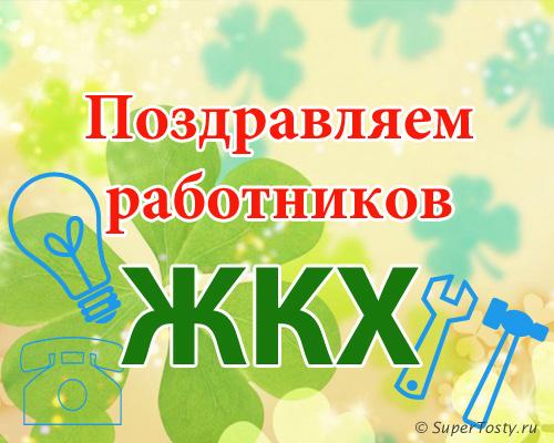 Открытка к 8 марта скрапбукинг