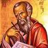 Преставление Иоанна Богослова
